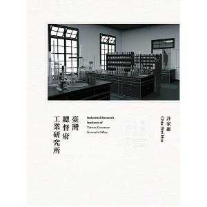 hsuchiawei_catalogue