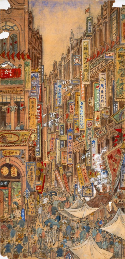 郭雪湖 南街殷賑(色稿) 彩墨紙本 195x195cm