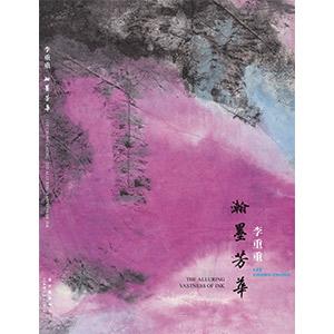 leechungchung_catalog_1