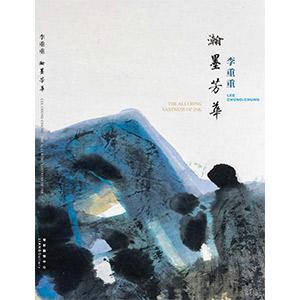 leechungchung_catalog_2
