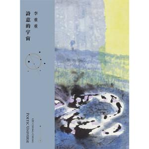 leechungchung_catalogueC