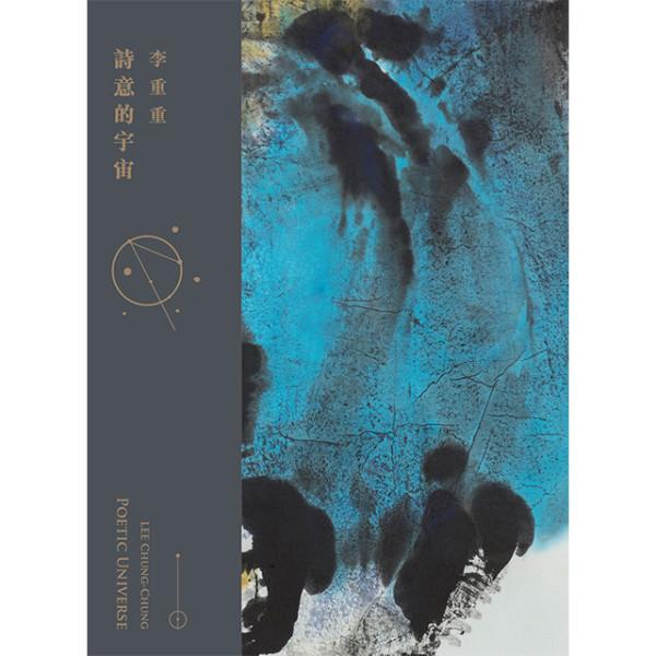 leechungchung_catalogueD