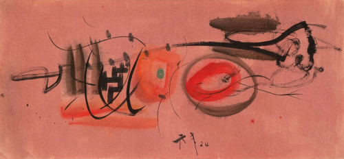 Li Yuan-Chia  Untitled  1959  Chinese calligraphy brush ink and watercolour on pape  35.8×77.5cm