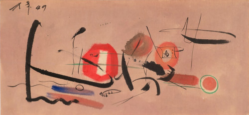 Li Yuan-Chia  Untitled  1960  Chinese calligraphy brush ink and watercolour on pape  35.7×77.5cm