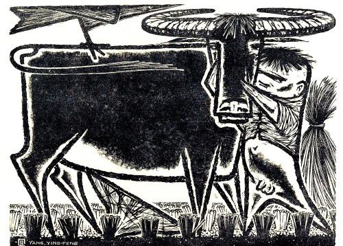 楊英風  伴侶  1958  木刻版畫  32x42cm